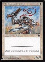 トローキンの上級近衛兵/Trokin High Guard 【英語版】 [P02-白C]