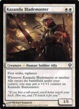 カザンドゥの刃の達人/Kazandu Blademaster 【英語版】 [ZEN-白List]