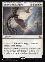 天使への願い/Entreat the Angels 【英語版】 [MM3-白List]