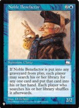 気前のいい後援者/Noble Benefactor 【英語版】 [WL-青C]