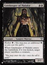 マラキールの門番/Gatekeeper of Malakir 【英語版】 [ZEN-黒U]