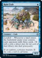 遺跡ガニ/Ruin Crab 【英語版】 [ZNR-青U]