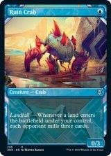 遺跡ガニ/Ruin Crab (ショーケース版) 【英語版】 [ZNR-青U]
